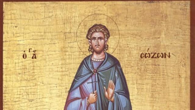 Честваме паметта на св. мъченик Созонт