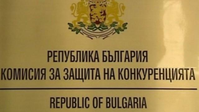 КЗК: В извънредното положение спират да текат сроковете по обществените поръчки и концесиите