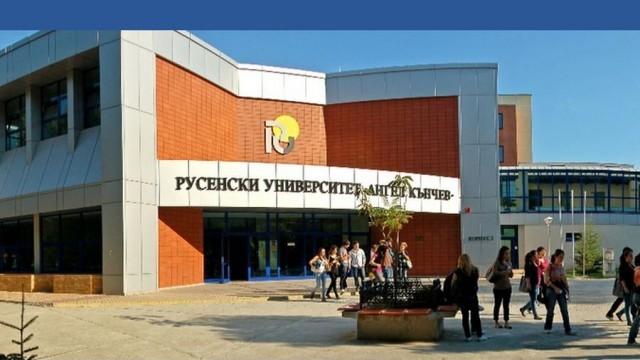 Правителството откри нов научен институт в Русенския университет
