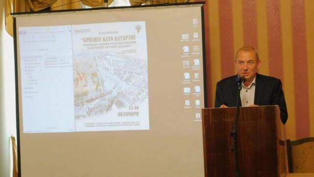Плевен е домакин на научна конференция, разглеждаща кризите като катарзис