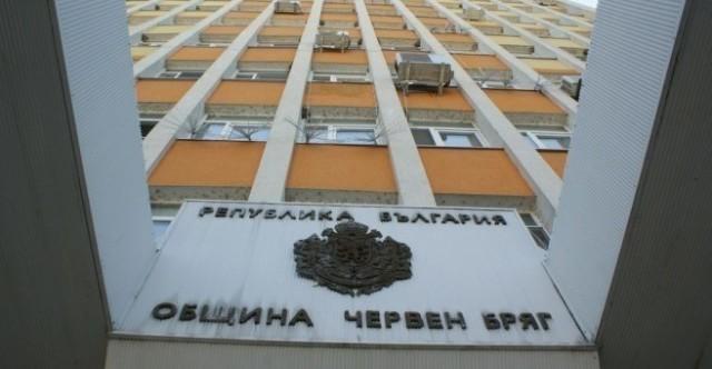 Специализираната прокуратура започна разследване срещу кмета на Червен бряг