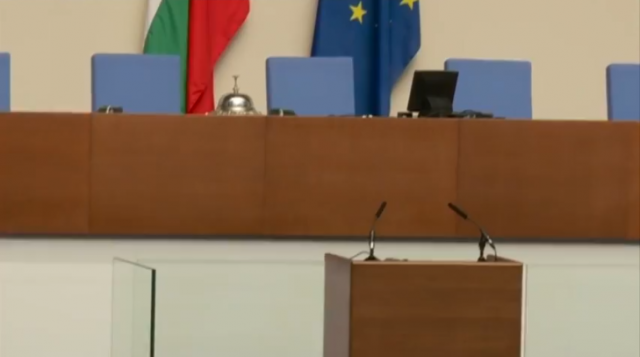 Депутатите избраха кандидата на ГЕРБ за директор на БТА