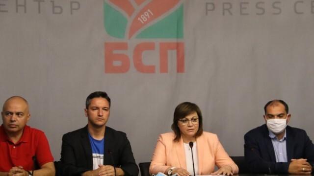 Депутатът Александър Паунов, от телефонните разговори на Божков, подава оставка от групата на БСП