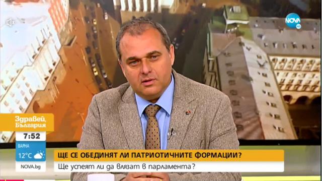 Искрен Веселинов: ВМРО иска отбор от наистина обединени патриоти в парламента