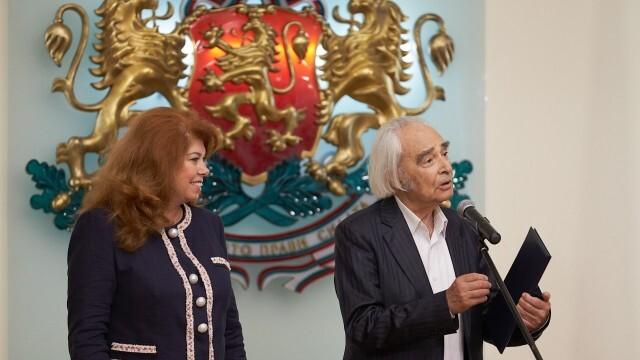Илияна Йотова удостои акад. Антон Дончев с почетния плакет на вицепрезидента