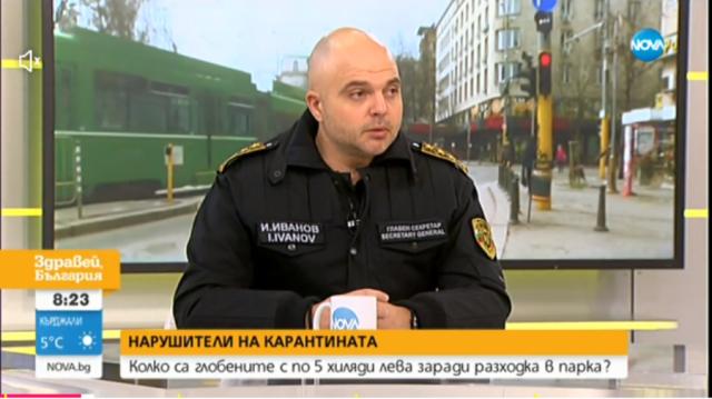 Главният секретар на МВР: Съставени са над 300 акта за струпване на хора, толкова са и разследванията за нарушаване на карантината