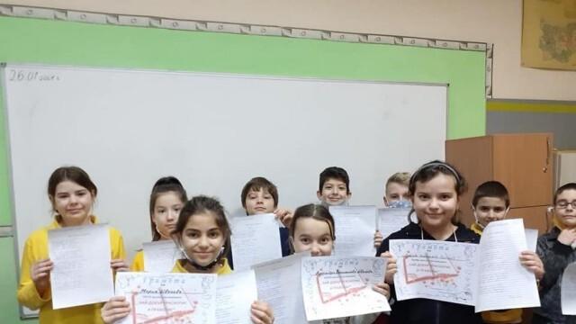 Третокласници в Бяла се състезаваха по краснопис и правопис