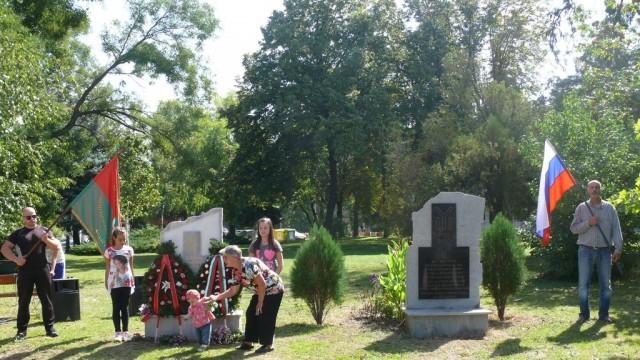 Откриха паметник на хан Аспарух в Алеята на българските ханове в Левски