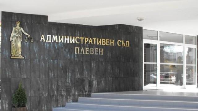 Плевен: Административният съд потвърди избора на кметове на селата Въбел и Българене