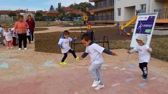 """Масов спортен празник си спретнаха в детска градина """"Мир"""" в Дулово"""