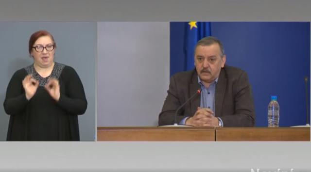 Проф. Кантарджиев: Усетите ли гърлобол  - вземете мерки веднага, за да забавите развитието на вируса!