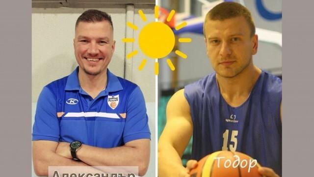 "БК ""Спартак"" – Плевен дава официален старт на Лятно баскетболно училище"