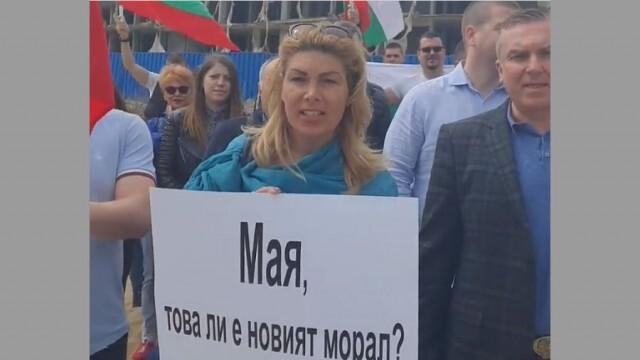 Кметове и активисти на ГЕРБ на протест пред строежа на Алепу: Мая, вън!