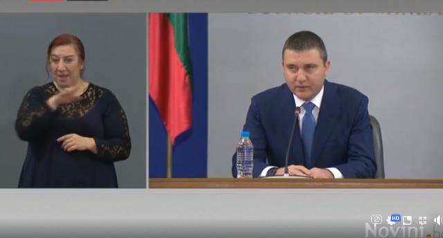 Владислав Горанов: В най-лошия вариант ще имаме спад на икономиката с 3%