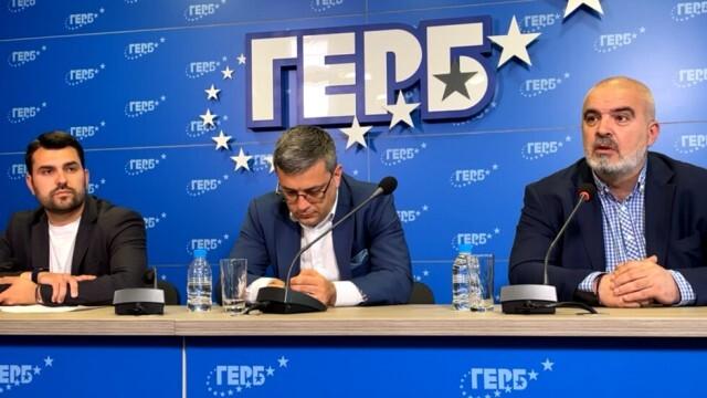 ГЕРБ не се разпознава в сигналите за натиск върху избиратели