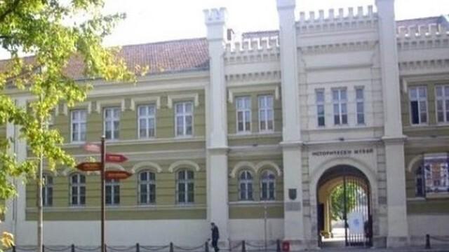 Регионалният исторически музей с безплатен вход за Празника на Плевен