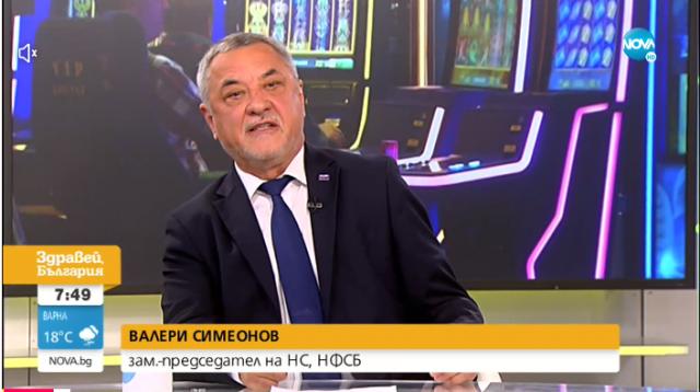 Валери Симеонов: Не лобирам за никого, а  Божков е едно хулиганче, набарало спрей с боя