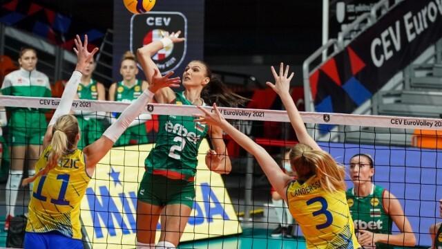 Загуба! България отпадна от Европейското първенство по волейбол
