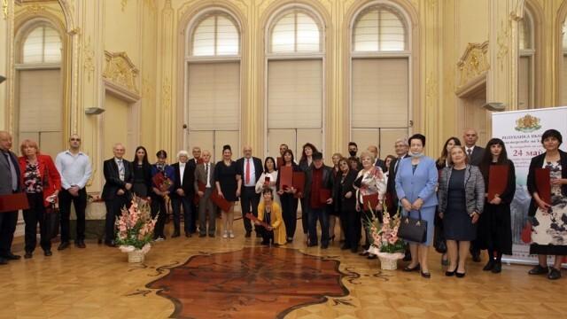 Министърът на културата награди 63 изтъкнати творци по повод 24 май