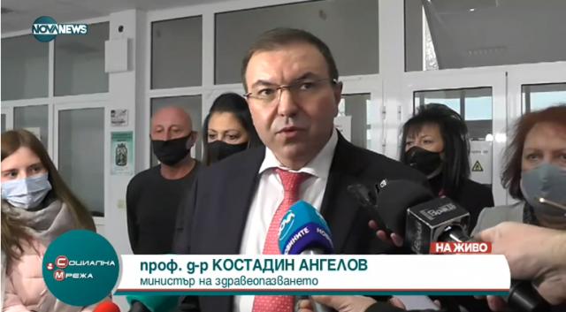 Костадин Ангелов: Не е човешко да има ваксини и никой да не идва да се ваксинира