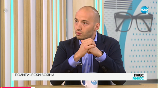 На следващите избори кого ГЕРБ ще избере за свой опонент: БСП, Манолова, Слави, Цветан Цветанов или Васил Божков?