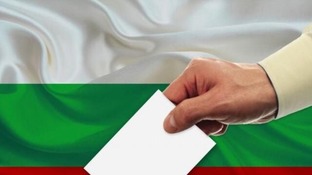 Започва предизборната кампания за вота 2 в 1 на 14 ноември