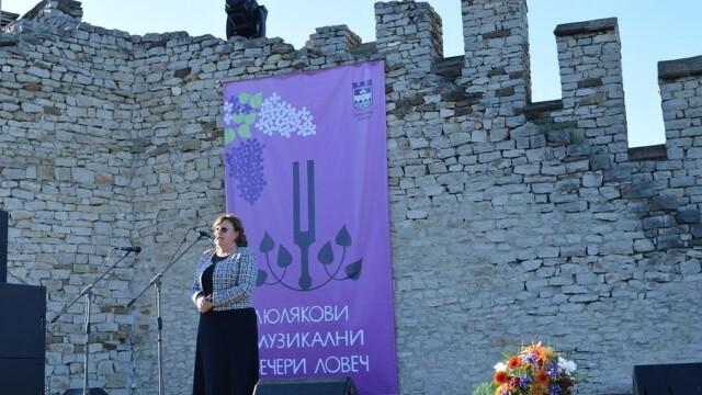 Кметът на Ловеч: Музикалните вечери винаги са били крепост на духовното