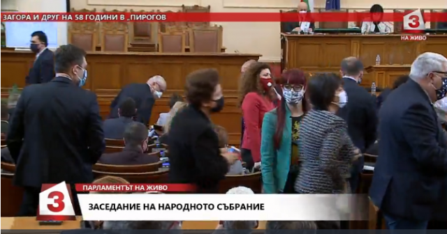 БСП и ВМРО предлагат извънредното положение да е до 30 април