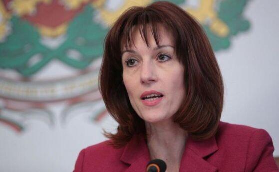 Избраха Камелия Нейкова за председател на новата ЦИК