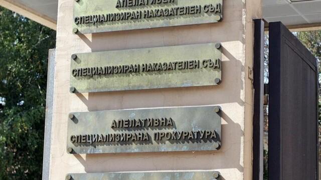 Спецпрокуратурата се самосезира по повод твърденията, че Татяна Дончева купува депутати