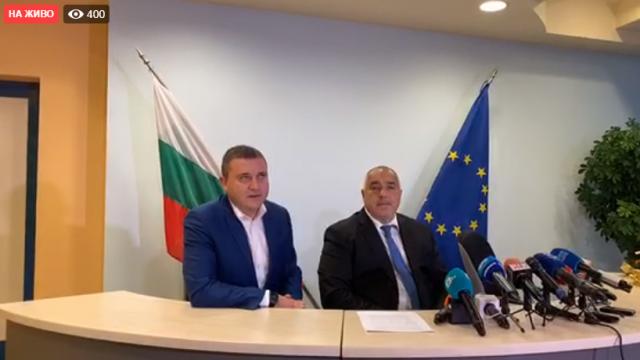 Борисов: Никой от кабинета не искаше да работи с Бисер Петков, няма да го върна