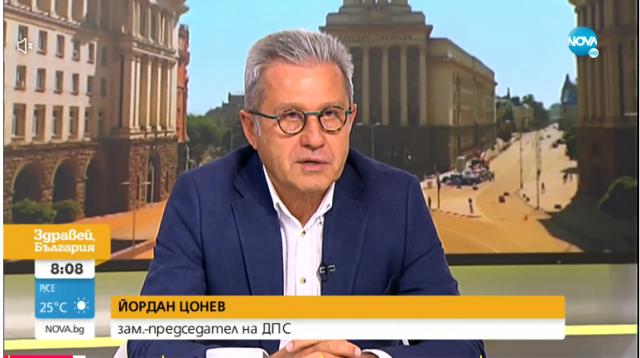 Йордан Цонев: ИТН ни казаха, че не искат от нас подкрепа, щом не искат - няма да я получат