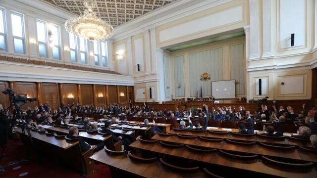 Депутатите създадоха комисия за проверка на предишното управление