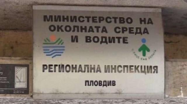 Спецакцията продължава и в други градове - жандармерията влезе и в РИОСВ-Пловдив