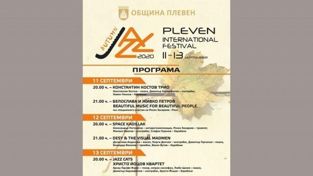 Започва Есенният джаз фестивал Плевен 2020