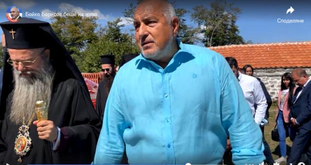 Борисов: Парламентът е слуга на Румен Радев, изборите са предрешени