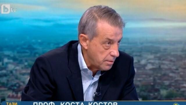 Проф. Костов: Навлизаме в открито море, задминахме фаталното число 13