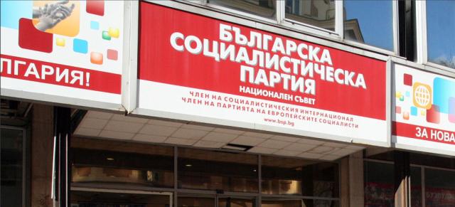 Социалистите заседават без Корнелия Нинова