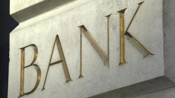 Над $ 380 милиона от България внесени в швейцарска банка между 1988-а и 2006-а