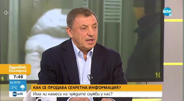 Алексей Петров вижда в шпионската афера шпионаж по учебник