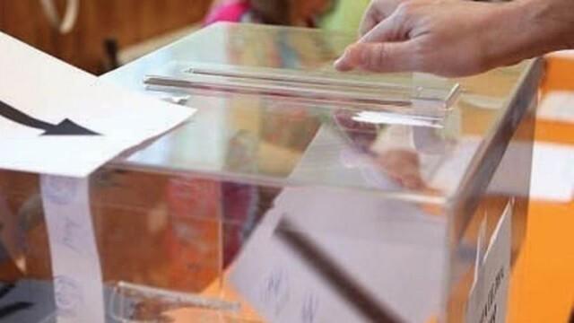 Австралия даде съгласие за откриване на избирателни секции на територията си за парламентарния вот в България