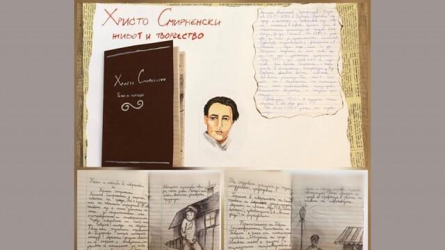 """НУИ """"Панайот Пипков"""" в Плевен представи творчески задачи на ученици, разработени по време на дистанционното обучение"""