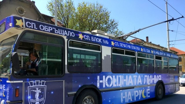 Общината няма да възстановява експерименталната нощна тролейбусна линия
