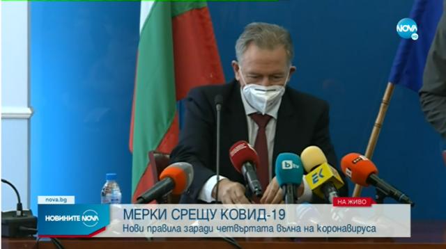 Стойчо Кацаров: Въвеждаме зелени сертификати за кина, театри, хотели и заведения
