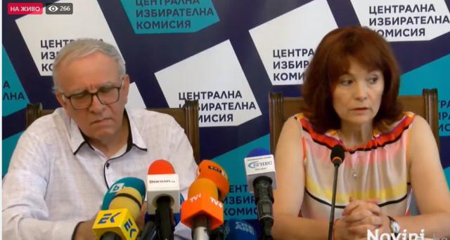 ЦИК разясни как ще гласуват избирателите, които са на почивка на 11 юли