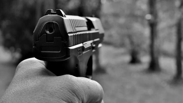 Застреляният на