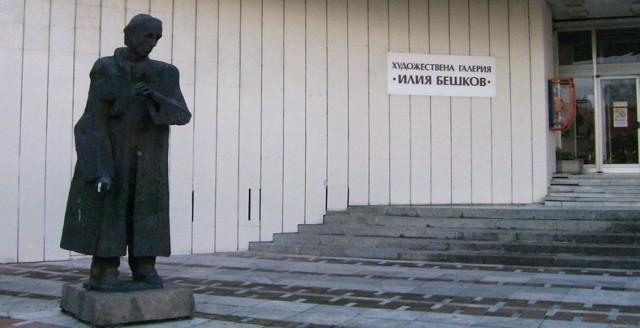 """Плевен: ХГ """"Илия Бешков"""" се включва в общонационалния протест на работещите в музеите и галериите"""