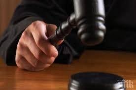 Под ударите на закона: 10000 лв глоба и 5 месеца  условна за жена, нарушила домашната карантина