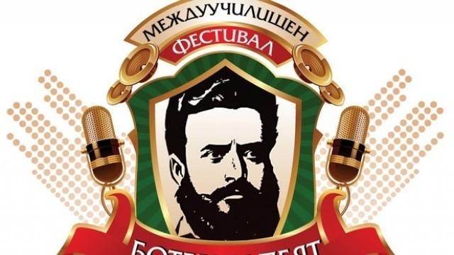 """Плевен: Днес """"Ботевци пеят"""" с четвърто издание"""""""