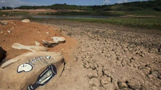 Бразилия: От сушата изплува град, потопен преди 45 години